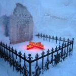 Gedenktafel in Trafoi